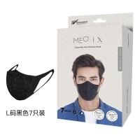 【买3送1* 赠品链接】MEO X 购买任意3件随心系列口罩送1件同款口罩(款式可选)