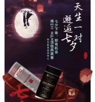【买2送1】买 MHD 红版鹿胎素 + Dr.Kulsea 库海博士 即送 NM Nest 燕窝蜜礼盒装
