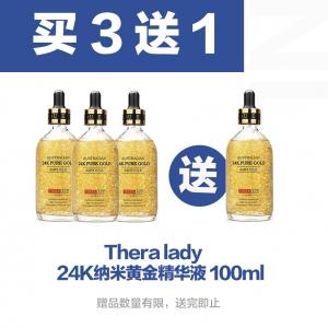 【买3送1】Thera lady 24K纳米黄金精华液 100ml(Ampoule) *4