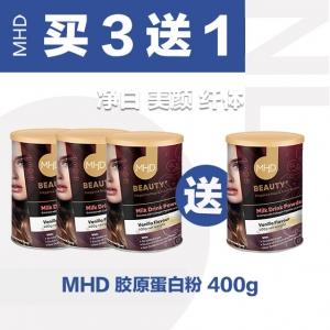 【买3送1】 MHD 胶原蛋白粉 400g *4