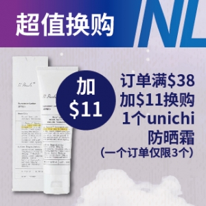 【超值换购】订单满$38, 加 $11换购1个Unichi 珍珠美白防晒乳 60ml (一个订单仅限3个)