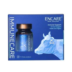 ENCARE 活性耳牛球蛋白免疫胶囊 30粒x2盒装(3岁以上) 保质期至22.07